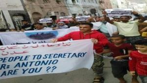 احتجاجات في عدن تطالب بتوفير الخدمات في المدينة