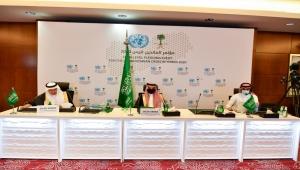 الإمارات لم تساهم.. مؤتمر المانحين بالسعودية يفشل في تمويل مساعدات اليمن