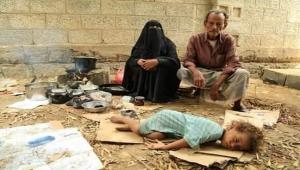 البنك الإسلامي للتنمية يعلن دعم اليمن بـ100 مليون دولار
