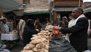 أزمة خبز في اليمن... وإغلاق 50% من الأفران