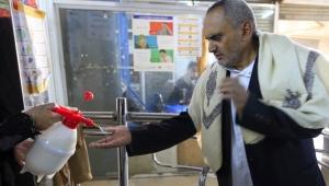 تسجيل 24 حالة إصابة بكورونا في أربع محافظات يمنية