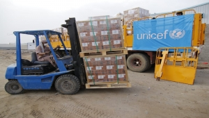 الصحة تعلن تسلمها شحنة للمستلزمات الطبية من الأمم المتحدة في عدن
