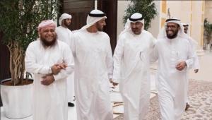 """التطبيع المُهين.. كيف حشدت """"الإمارات"""" لقرار التطبيع وما موقف الأطراف اليمنية؟"""