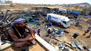 تقرير أممي: كندا تغذي الحرب في اليمن بمبيعات الأسلحة للسعودية (ترجمة خاصة)