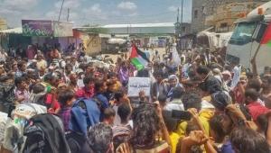 أبين .. مظاهرة تندد بتطبيع الإمارات والبحرين مع الاحتلال الإسرائيلي