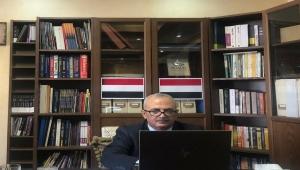 الحكومة تدعو لاجتماع طارئ لوزراء البيئة العرب لمناقشة مشكلة خزان صافر
