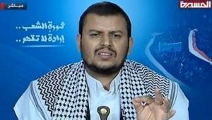 زعيم الحوثيين: السعودية البقرة الحلوب لأمريكا والإمارات الماعز