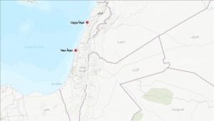 تطبيع الإمارات.. هل يقوي ميناء حيفا على حساب مرفأ بيروت؟