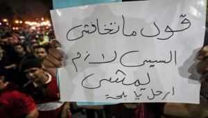 مصر.. استمرار المظاهرات لليوم الخامس وترقب قبيل جمعة الغضب