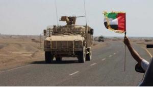 مركز أبحاث: الإمارات لم تتدخل في اليمن لمواجهة الحوثيين بل لتوسيع نفوذها جنوبي اليمن