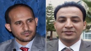 اليمن أرض المواهب المدفونة.. فائزان بجائزة كتارا 2020