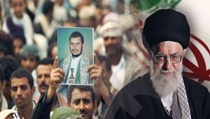 اليمن: تحركات طهران الأخيرة كشفت بوضوح حقيقة معركتها باليمن