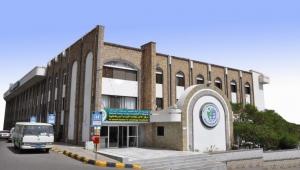 وصفه بجريمة حرب .. مركز حقوقي يطالب بتدخل دولي تجاه قصف الحوثيين مركز الأورام في تعز