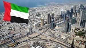 انكماش قطاع الإمارات الخاص خلال أكتوبر وسط تحديات كورونا