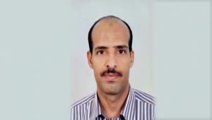الإفراج عن الأكاديمي القباطي بعد أشهر من اختطاف الانتقالي له في عدن ونقله للإمارات