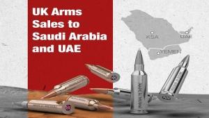 منظمتان حقوقيتان تطالبان بريطانيا بوقف بيع الأسلحة للسعودية والإمارات