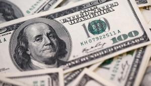 احتياطات السعودية الأجنبية تهبط 977 مليون دولار خلال أكتوبر