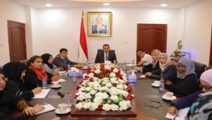 النساء غاضبات.. جدل واسع في اليمن حول عدم تمثيل المرأة في الحكومة الجديدة