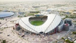 رسميًا.. الكشف عن شعار ملف قطر لاستضافة كأس آسيا 2027