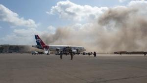 تنديد عربي ودولي بالهجوم الذي استهدف مطار عدن فور وصول الحكومة