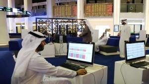 أسهم البنوك والطاقة تهبط بمعظم أسواق الخليج