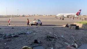بريطانيا تتهم الحوثيين بالهجوم على مطار عدن