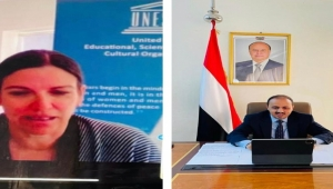 اليمن يدعو اليونسكو لمساعدته في استرداد آثاره المنهوبة والمهربة