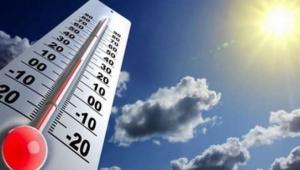 الأرصاد يحذر من استمرار تأثير الكتلة الهوائية الباردة على معظم المحافظات