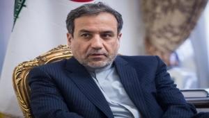 عراقجي: لا قيمة للإتفاق النووي إذا لم تُرفع العقوبات الأمريكية عن إيران