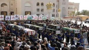 """رويترز: الحوثيون يرفعون حصة """"حمام الدم"""" في مأرب (ترجمة خاصة)"""