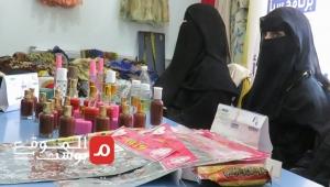 المرأة اليمنية.. عام جديد من المعاناة ومقاومة الصعاب (تقرير)