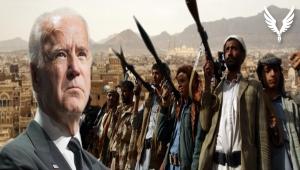 تقرير غربي: تدخل السعودية في اليمن سلبي وإدارة بايدن عززت من نفوذ الحوثيين (ترجمة خاصة)