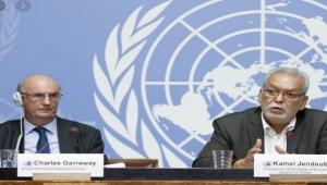 أسوشيتد برس: لجنة الخبراء تبعث برسائل لمجموعة هائل حول تقرير اتهمها بالفساد (ترجمة خاصة)