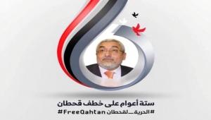في الذكرى السادسة لاختطافه.. يمنيون يهتفون بالحرية لمحمد قحطان ويطالبون بإطلاق سراحه