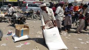 """""""غير معقول"""".. ديمقراطيون ومنظمات يبعثون برسالة لـ""""بايدن"""" حول حصار اليمن (ترجمة خاصة)"""