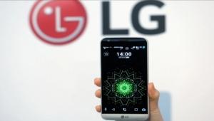 آخر ضحايا آبل وسامسونغ .. إل جي توقف رسميا إنتاجها للهواتف الذكية