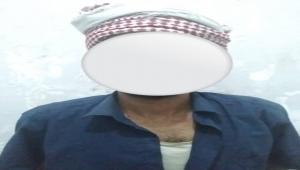 الأمن بمديرية حات في المهرة يحيل متهم بقتل والده وصهرة إلى النيابة العامة