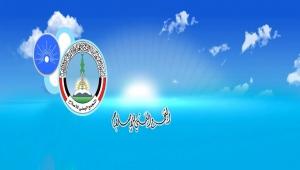 الإصلاح يدعو الحكومة لدعم معركة التحرير ومنح منتسبي الجيش كافة حقوقهم