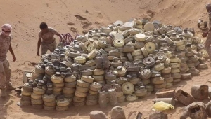 انتزاع 1,665 لغم حوثي خلال الأسبوع الأول من أبريل الجاري