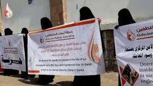 """""""أمهات المختطفين"""" تدعو لإطلاق سراح المختطفين في سجون جميع الأطراف اليمنية"""