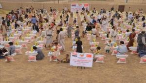جمعية تركية ترسل مساعدات غذائية إلى 10 آلاف عائلة يمنية