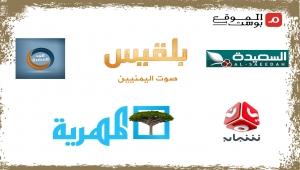 دراما 2021 في القنوات اليمنية.. تعدد الأعمال وعوائق الإنتاج (دراسة)