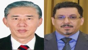 الخارجية تشكو الحوثيين لروسيا والصين والاتحاد الأوروبي