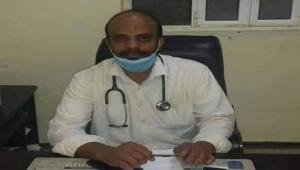 """""""الأمريكي للعدالة"""" يدين مقتل طبيب قلب وشقيقه وإصابة طفل آخر برصاص مشرف حوثي في تعز"""