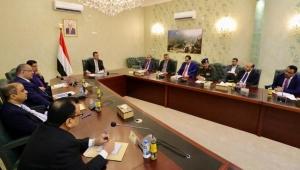 اجتماع للحكومة يناقش إنجاز الترتيبات اللازمة لبناء بوابة مطار عدن
