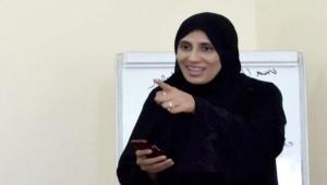 عدن .. منظمة حقوقية تدين اختطاف ناشطة وتُحمل الانتقالي مسؤولية حياتها