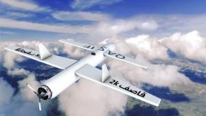 التحالف يعلن تدمير سبع طائرات مسيرة أطلقها الحوثيون باتجاه السعودية
