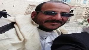 عمران.. الحوثيون يختطفون ناشطا موالٍ لهم وتزجون به في السجن بعد الاعتداء عليه