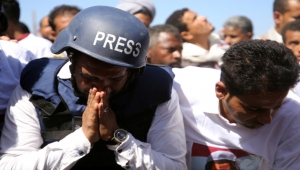 A 'slow death' for Yemen's media: the country's journalists report through displacement and exile