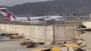 قطر ترسل وفدا فنيا لمطار كابل ونذر قتال في بنجشير بعد فشل مفاوضات تسليمها
